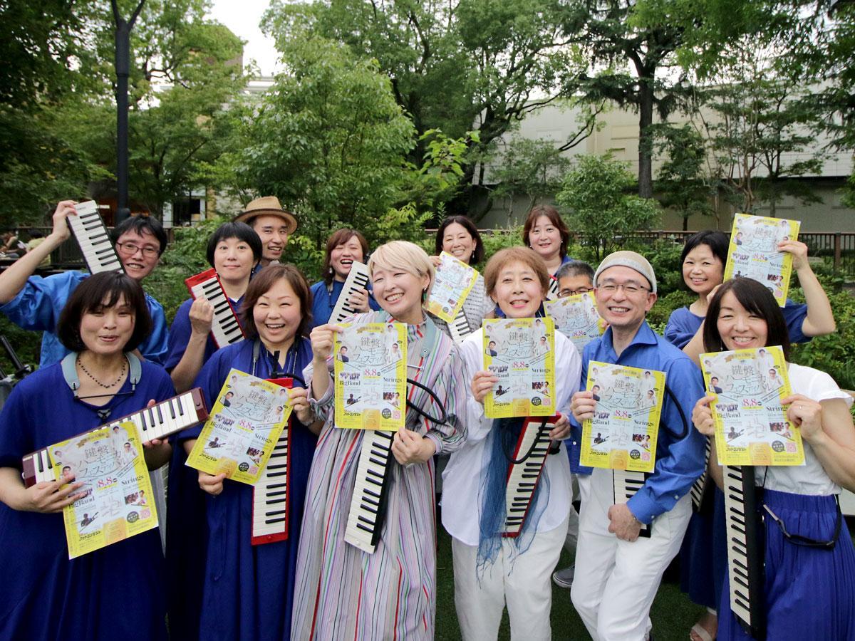 鍵盤ハーモニカ奏者の妹尾美穂さんと鍵盤ハーモニカオーケストラ「ソラノオトOKAYAMA」のメンバー