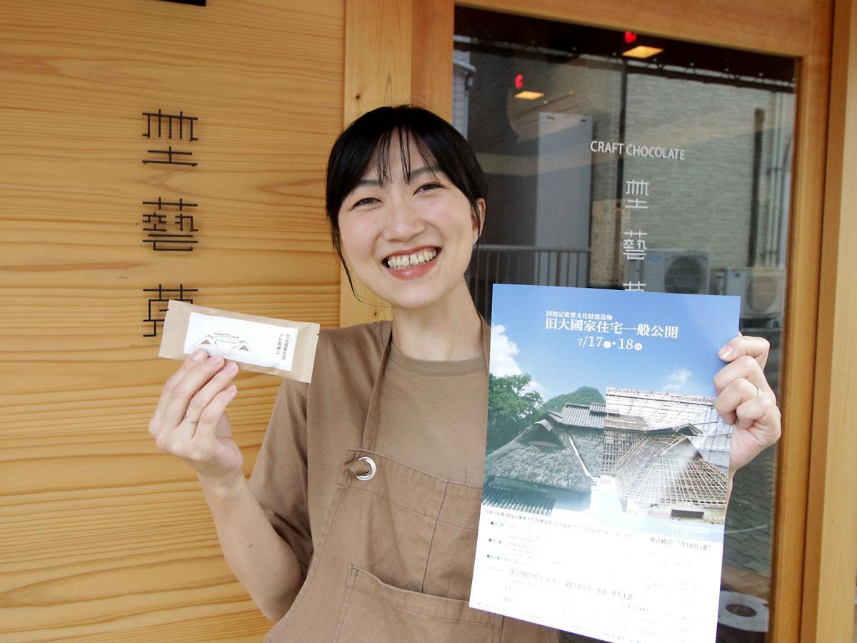 チョコレート店「埜藝菓」店主の平井麻早美さん