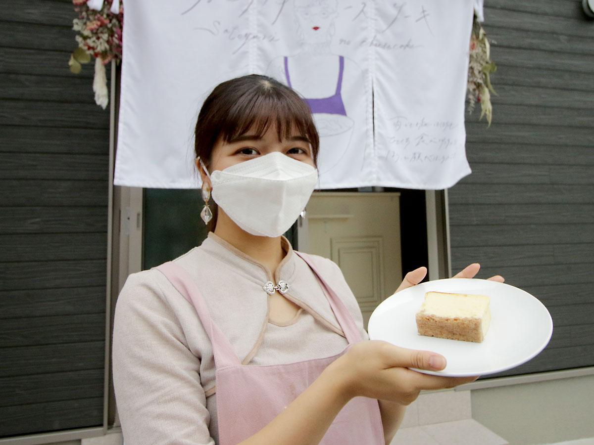 チーズケーキ専門店「サトユリノチーズケーキ」の佐藤有利子さん
