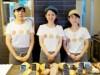 岡山・奉還町のベーグル専門店が2周年 親しめるベーグルを目指す