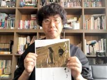 岡山の映画館「シネマ・クレール」の応援団結成 「ミニシアターがあるまち」残す