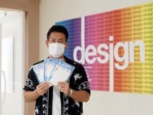岡山から「政府支給の布マスク」を児童養護施設へ 2000枚以上の寄付集まる