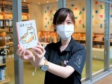 岡山・高梁市図書館が「さんじゅーろーの読書ノート」を小学校などに2000冊配布