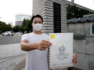 岡山廃校で開催「マチノブンカサイ」に6アーティスト 入場制限し無料で