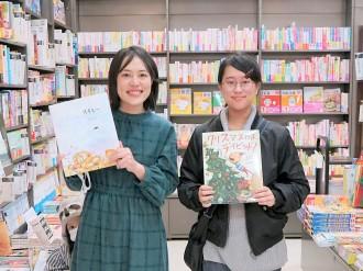岡山の4書店で受付「ブックサンタ2020」 貧困家庭に購入した絵本を届ける