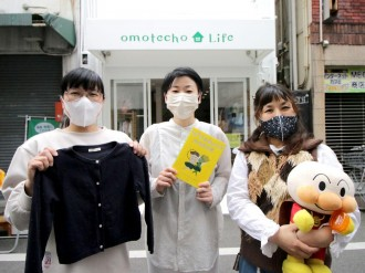 岡山で子ども服を物々交換するプロジェクト「トリコ」 活動10年目で初出店