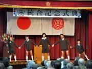 「廃校でなく統合」-閉校が決まっている岡崎市立千万町小で記念式典
