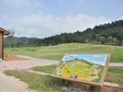 岡崎市こども自然あそびの森、10月1日オープンへ-愛称は「わんPark」