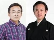 グレート家康公「葵」武将隊-岡崎でも観光PR隊結成へ、武将8人公募