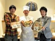 岡崎の洋菓子店がマドレーヌ新商品-地元産半発酵紅茶使いほのかな香り