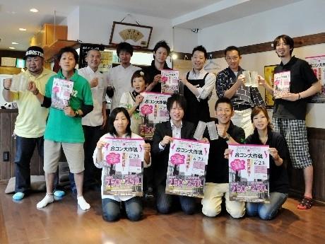 名鉄東岡崎駅周辺で「街コン」-土曜の日中、500人の参加 ...