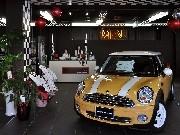 岡崎にMINI中古車専門店-西日本最大規模、約50台展示