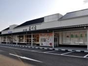 岡崎・国道1号線に県内初「道の駅 藤川宿」-観光・防災拠点の役目も