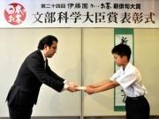 「伊藤園 お~いお茶」新俳句、最優秀は岡崎在住12歳少年-初応募で受賞