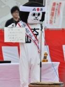 岡崎公園で「オカザえもん」が「ゆるキャラグランプリ」1位目指し出陣セレモニー