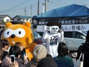 ローソン東海3県で「八丁味噌」使用パン3商品-袋には「オカザえもん」