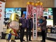岡崎「道の駅 藤川宿」が1周年-来客数年内200万人超える見込み