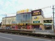 岡崎郵便局隣に「MEGAドン・キホーテ」-県内11店舗目、MEGAは2店舗目