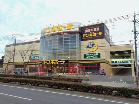 岡崎郵便局隣に「MEGAドン・キホーテ」-県内11店舗目、MEGAは2 ...