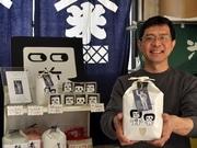 岡崎の米穀店「オカザえもんのふるさと米」-普段使いから土産品に照準