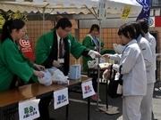 岡崎の食用油・食品メーカー太田油脂、地域住民招き「サンクスフェスタ」