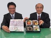 岡崎の味集めた「岡弁」商品化第1弾-岡崎給食「むらさき麦御前」販売