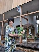 岡崎の「竜美丘コートビレジ」に有機野菜販売「森の花畑 やおや」移転