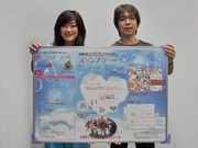幸田町で「相見フェスティバル」-ファッションショーやダンスステージ