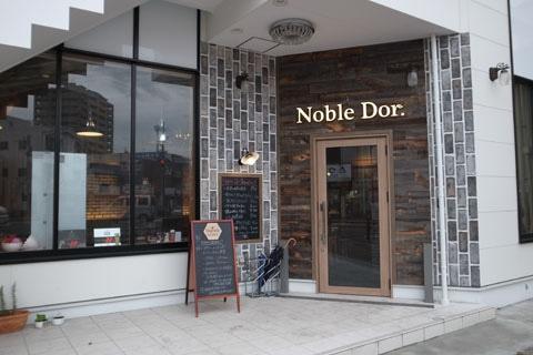 東岡崎にダイニングバー「ノーブルドア」 上六名から移転、客層に変化