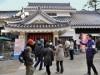 岡崎公園「巽閣」で「康生物産展」-商店街から出張初売り、初詣で客にPR