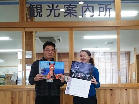 隠岐・西ノ島 2016年カレンダーは「絶景と癒しの宝島」 - 隠岐 ...