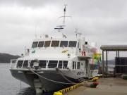 隠岐に「春一番」 超高速船が冬ドックから帰島