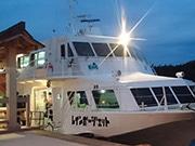 「また来年」 隠岐航路の超高速船、冬季休航へ