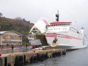隠岐・知夫里島の新フェリーターミナルお披露目 雨の中、餅まきに100人