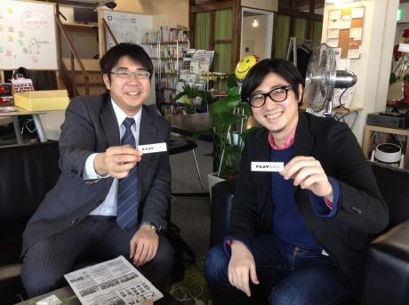 NPO法人エンターテイメントマネジメントの柴原さん(左)とサーチフィールドの齋藤隆太さん(右)
