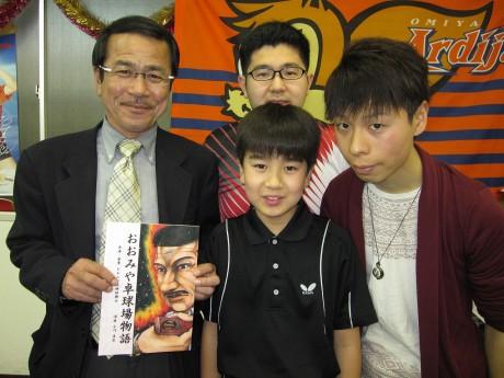 漫画にも登場する、小沢さん、福島さん、作画の小川さんと、主人公の加納さん