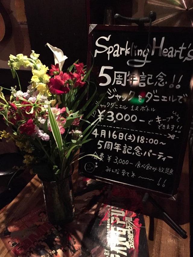 Sparkling Heart's(スパークリングハーツ)の5周年イベント