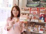 大宮の新名物「ナポリタン煎餅」発売 ケチャップ使わず味再現