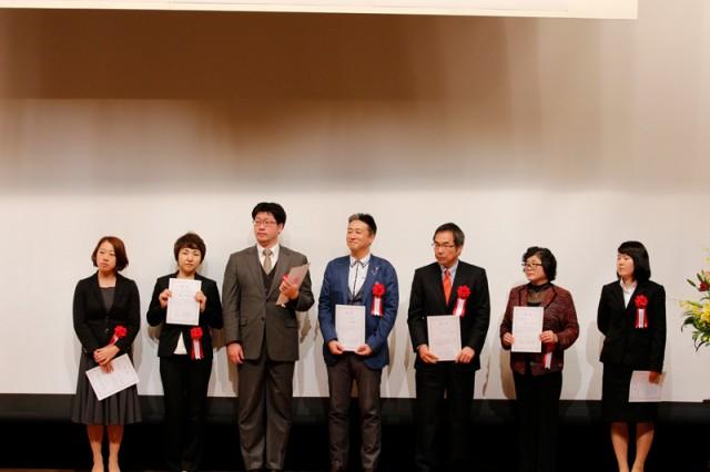 さいたま市ニュービジネス大賞表彰式(昨年度の様子)