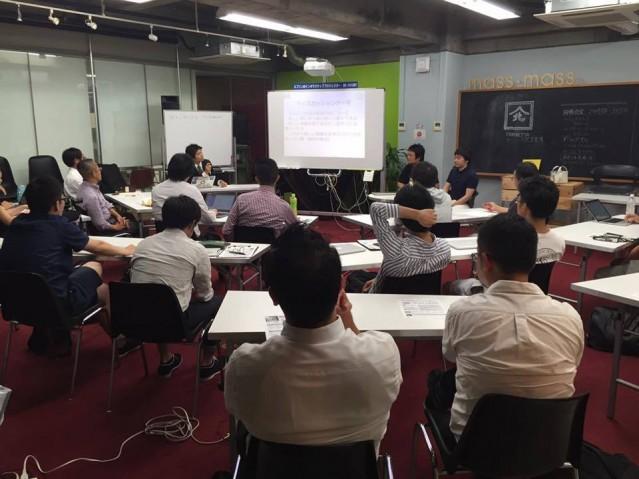 神奈川県で開催された「事業スタートカンファレンス」の様子