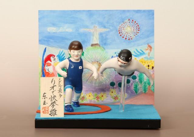 人形の東玉「変わり雛」発表会で第1位の「メダル最多 リオで快挙雛」