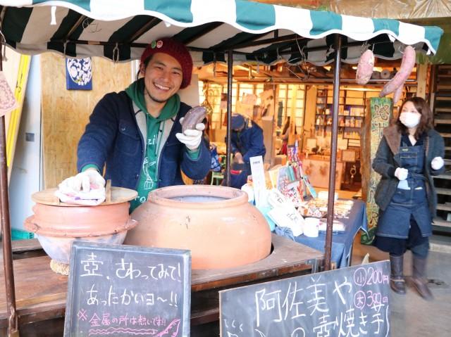 さいたまでは珍しい「つぼ焼き芋」の移動店舗と齊藤さん