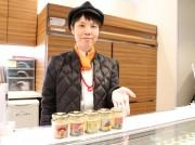 大宮駅に地産地消スイーツ専門店 県内産米や卵を使ったプリンやバウムクーヘン