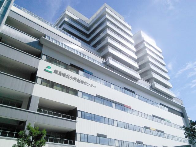 埼玉県立小児医療センターの外観