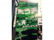 大宮駅東口の商店街で「大宮ホコ天ライブパフォーマンス」 月1開催で1周年