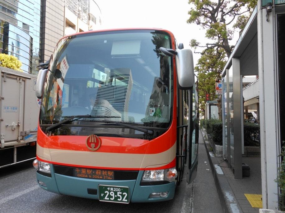 小湊鐡道高速バス「千葉~さいたま大宮線」