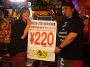 大宮南銀座通りの居酒屋が22周年 バンドマンのオーナーに音楽関係者の常連客