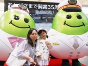 JR大宮駅で東北新幹線開業35周年記念イベント 硬券ラリーや産直市など
