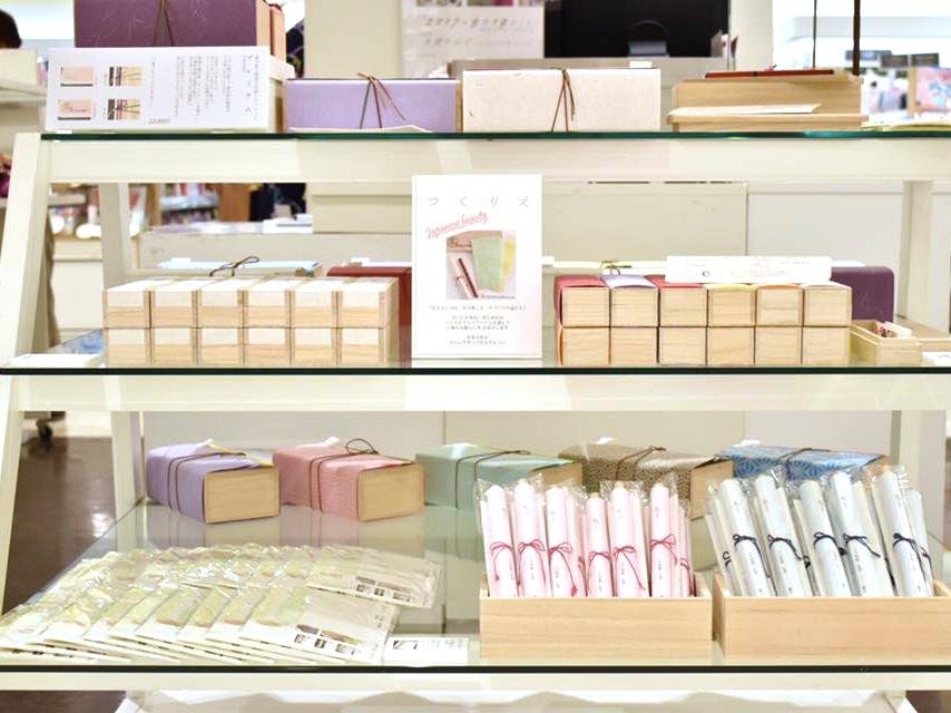 「つくりえ」オリジナル商品の和紙と桐箱手紙セット