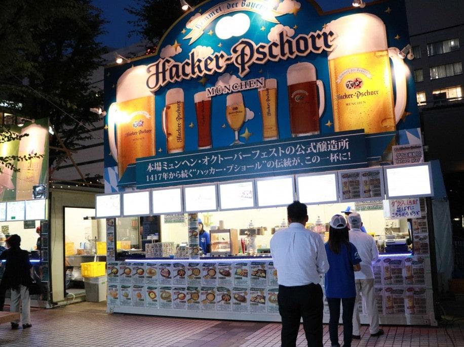 ドイツ直輸入のビールが楽しめる